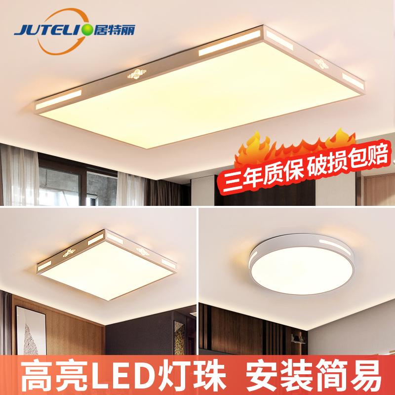 超薄LED吸頂燈長方形客廳燈具大氣臥室燈簡約現代房間陽臺餐廳燈