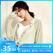 新系列◆吊带背心007品牌正品折扣女装2020夏季新款短款打底上衣