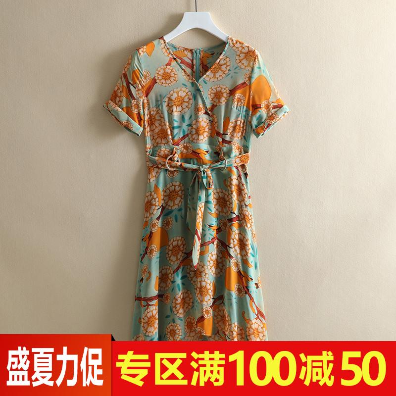 【妮系列】连衣裙007特卖女装品牌折扣店夏季休闲热卖