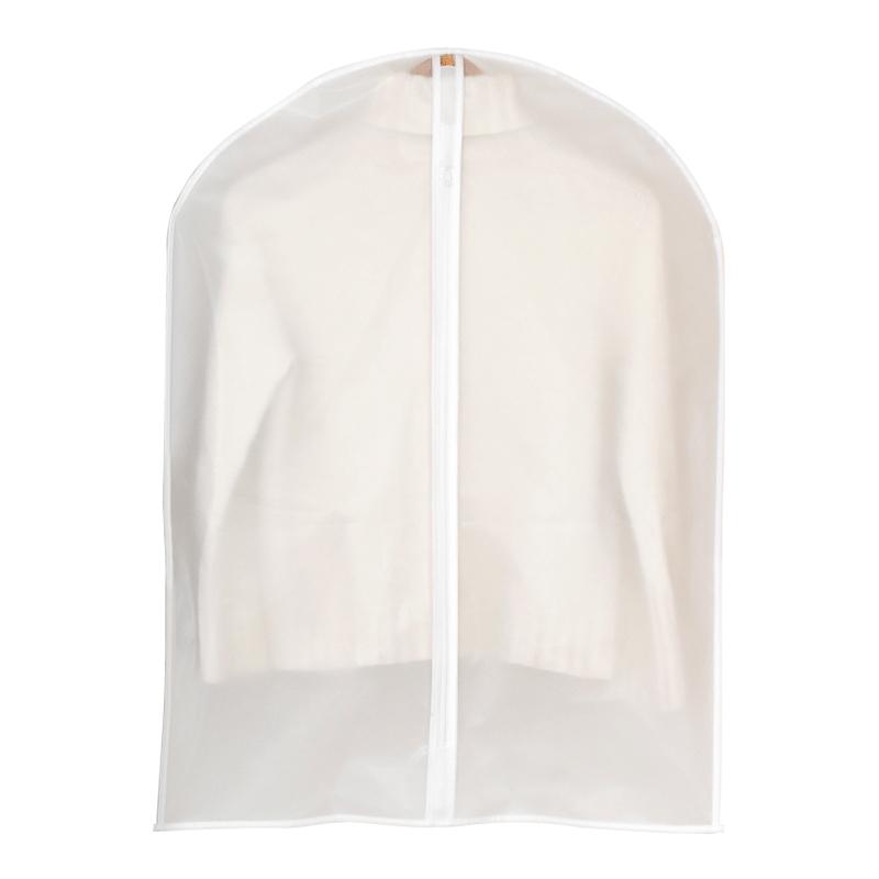 衣服防尘罩挂式衣物家用防尘袋衣罩羽绒服收纳袋大衣套挂衣袋套子