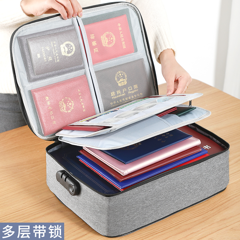 Document storage bagCertificate documentsHousehold family storage box Organizing bag Vaccine account book Passport card bag