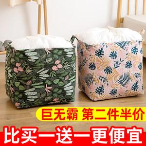 巨无霸被子收纳袋防尘防潮衣服棉被收纳袋子家用衣物打包袋整理袋
