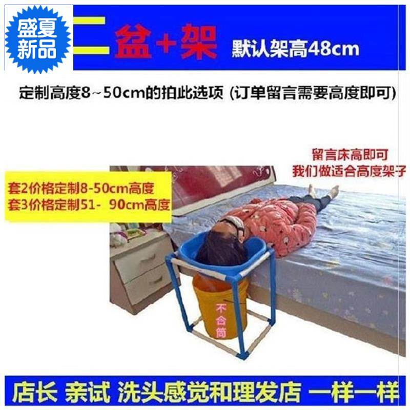 New products; old utensils hair washing drainage pipe lying horizontal children green household god man simple bed chair Basin