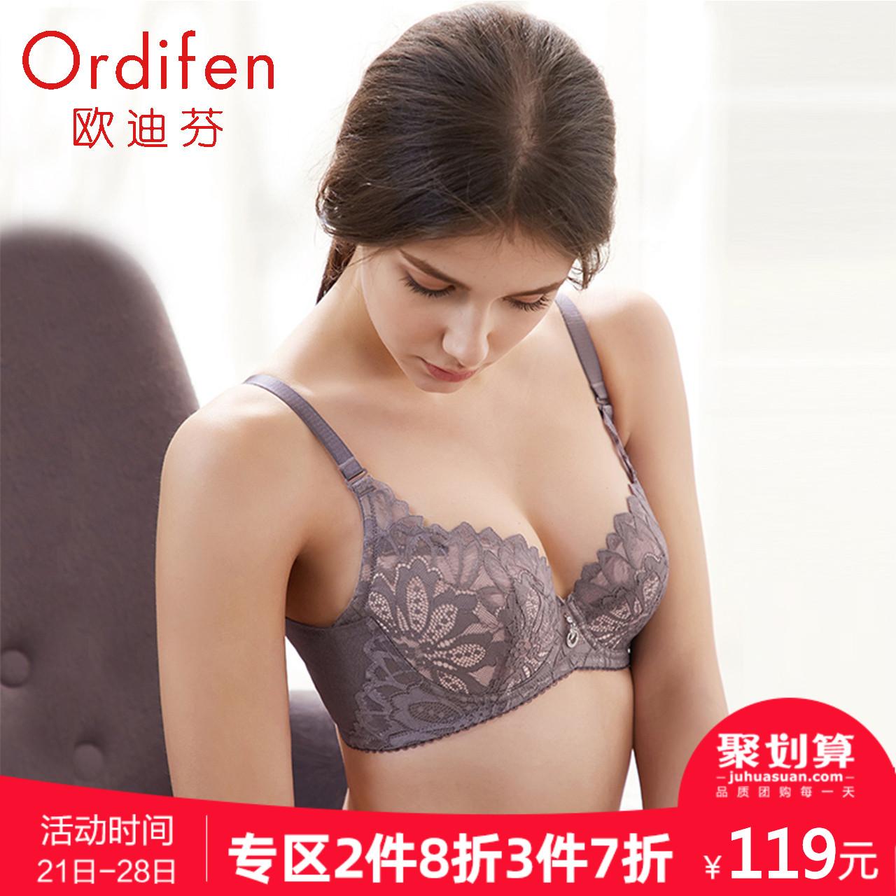 欧迪芬女士内衣薄款大杯蕾丝胸罩性感聚拢刺绣文胸XB7326图片
