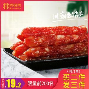 美缀美广味香肠广式甜味正宗腊肠
