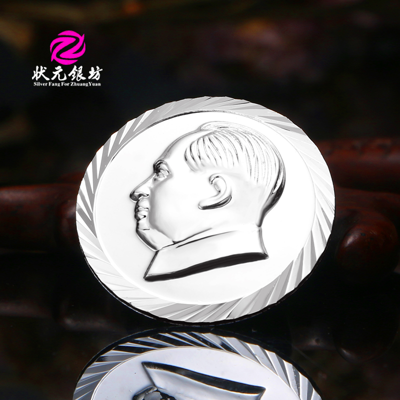 Chairman Maos badge BROOCH BADGE 99 Sterling Silver Red Age Classic Mao Zedongs head commemorative badge full silver Badge