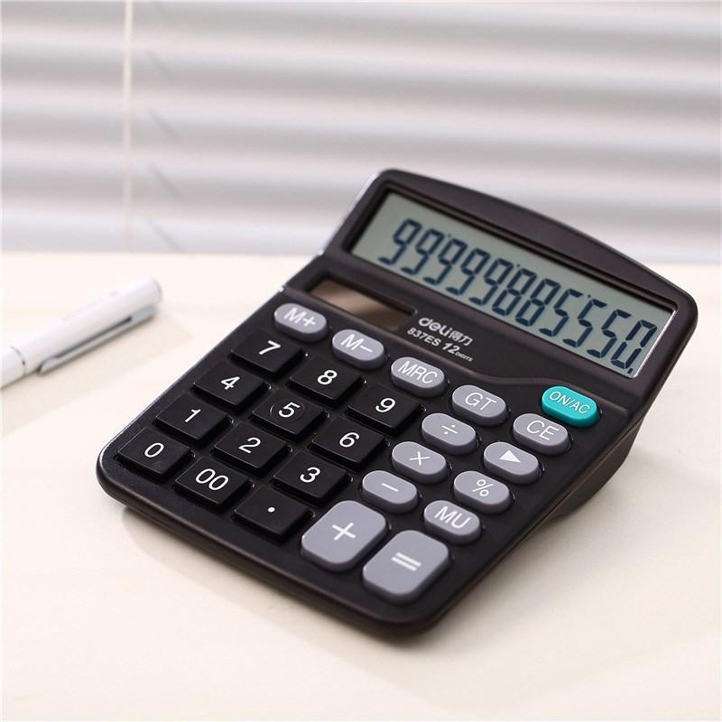 Калькуляторы Артикул 594823426159