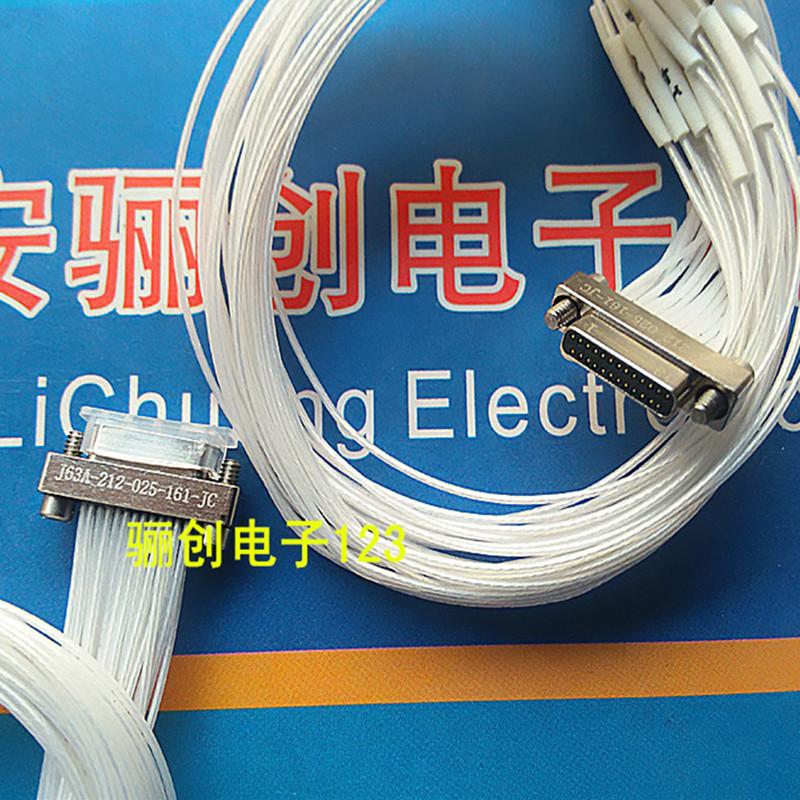矩形连接器 J63A-212-051-161-JC 带线 51针插头插座 接插件 咨询