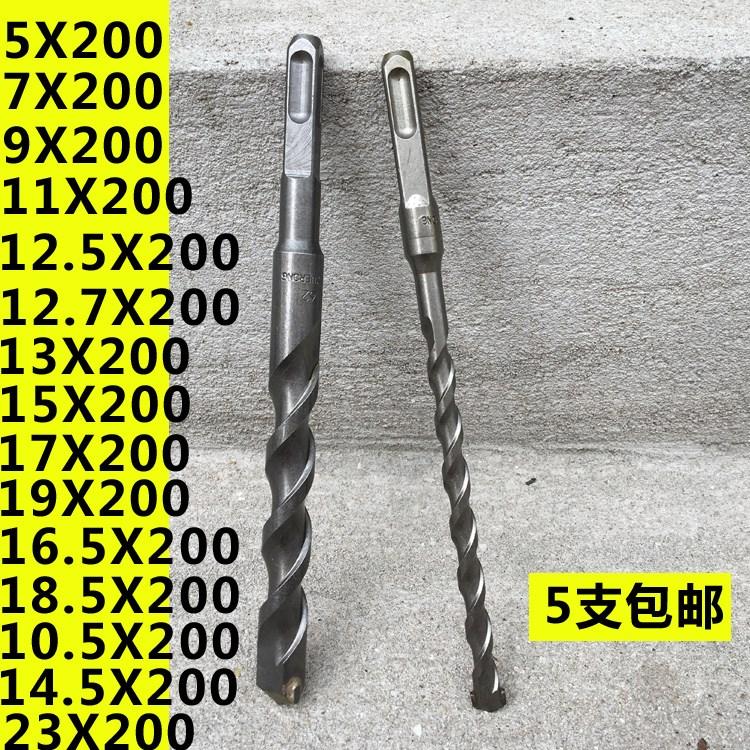 方柄四坑电锤钻冲击钻头7 9 11 12.5 13 15 16.5 17 19 23*200mm
