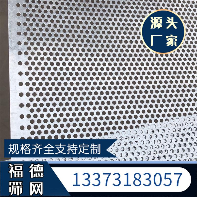 网板板板圆孔冲孔打孔冲孔孔洞金属工业带洞铝板304加厚不锈钢板