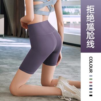 健身裤夏季提臀紧身高腰速干房短裤