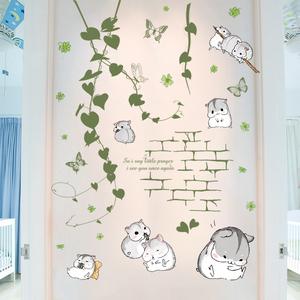 温馨女孩卧室房间装饰墙贴画仓鼠创意客厅走廊背景墙装饰墙纸自粘