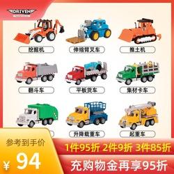 美国Driven儿童小挖掘机工程车玩具套装挖土机消防车小号仿真男孩
