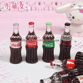 仿真迷你食玩娃娃屋摆件汽水瓶子饮料瓶奶油壳树脂配件