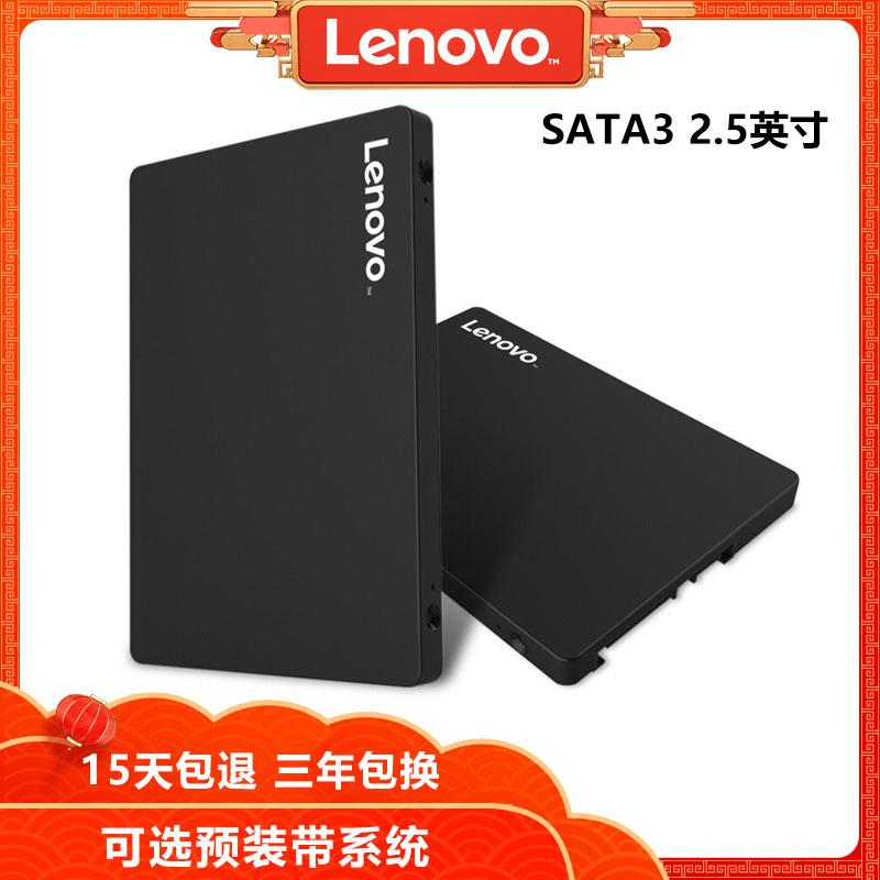 SSD диски Артикул 586215016393