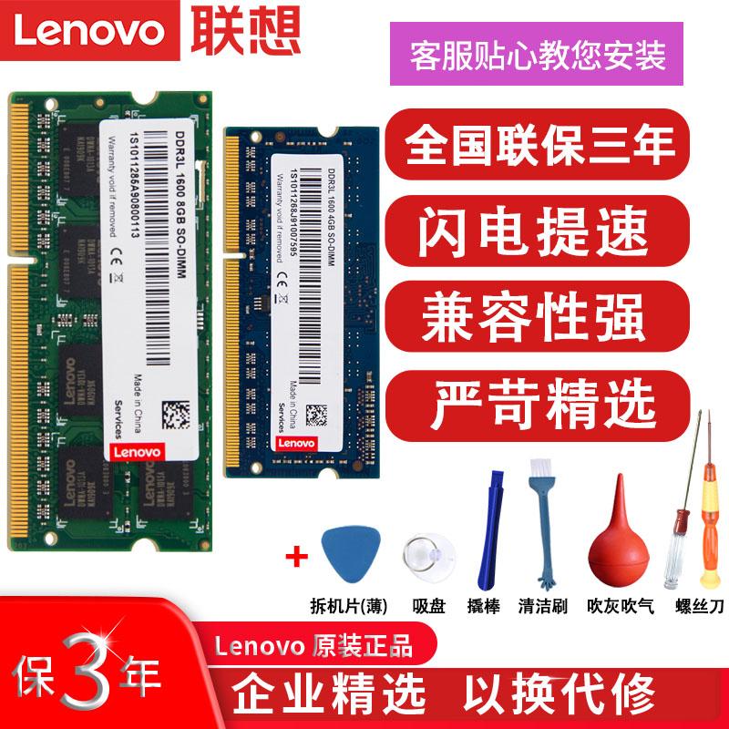 Оперативная память для ноутбуков Артикул 586174122445