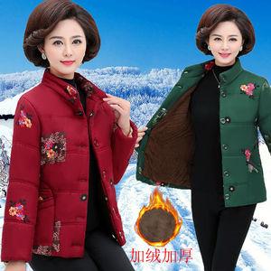 中老年冬装棉衣2019新款女装加绒加厚保暖棉服妈妈装羽绒棉丝棉服