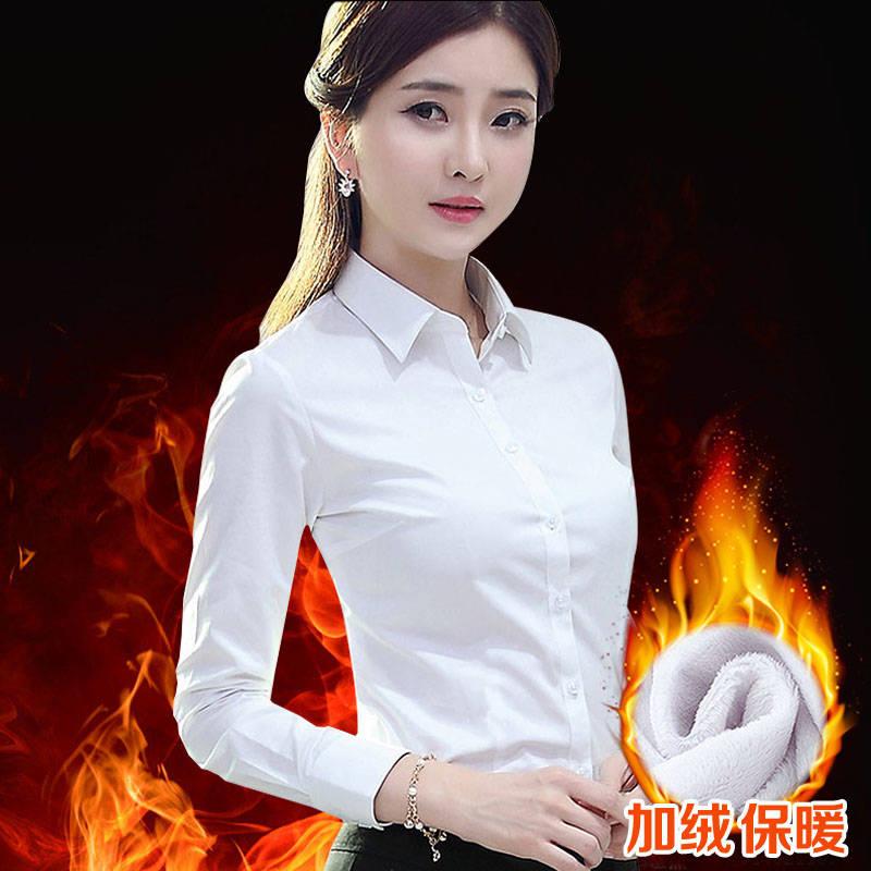 秋冬新款加绒白衬衫女长袖韩版修身工装加厚保暖衬衣学生职业装