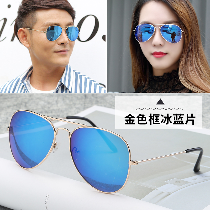 Fat plus size Sunglasses mens big face Sunglasses super large frame toad mirror polarizer large size trendy driving glasses