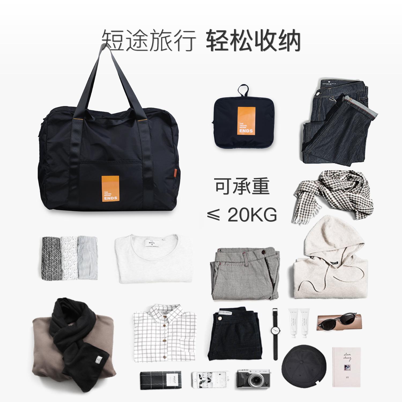 可折叠旅行包短途旅行袋便携登机包大容量手提可套拉杆轻便防水包