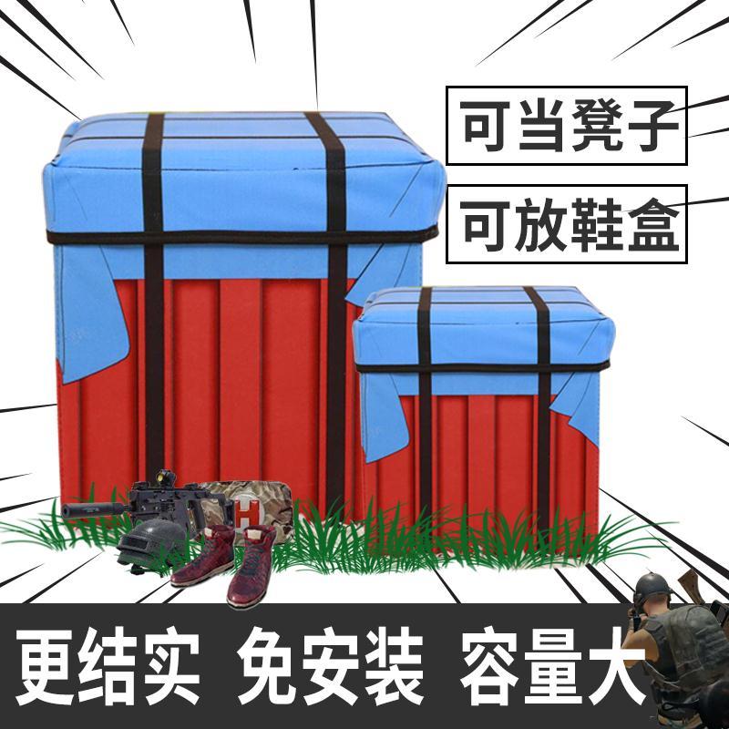 绝地周边求生大逃杀空投箱收纳盒超级空头箱cos道具游戏抱枕