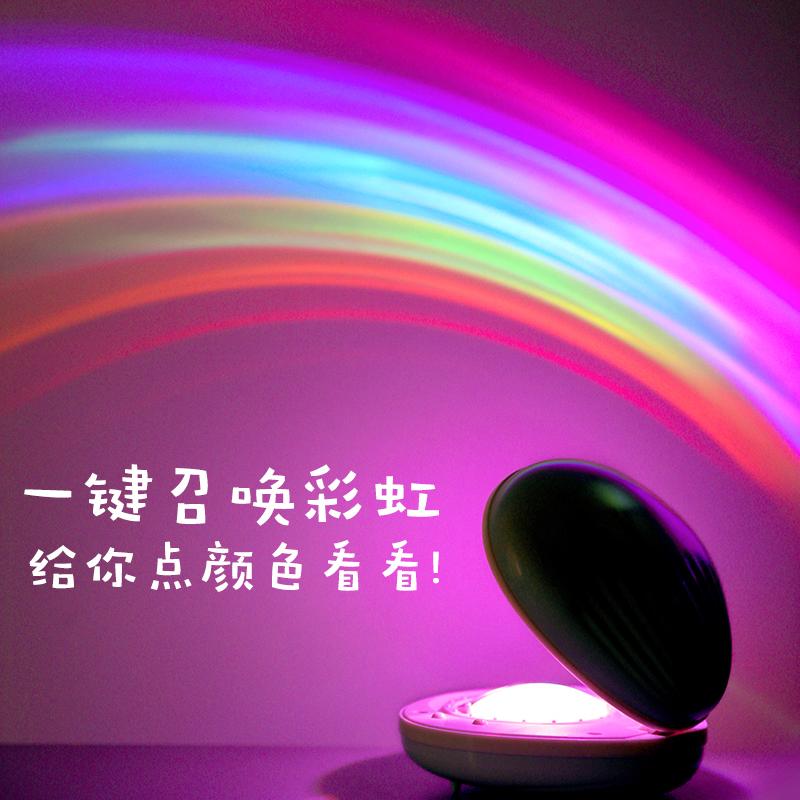貝殼彩虹燈投影儀制造機七彩浪漫夢幻臺燈網紅拍照抖音星空小夜燈