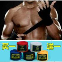 3 m adult Sanshou bandage wrist ankle strap hand fist 1 pair of protective gear fight wrapped hand with cotton shock-absorbing bandage sports