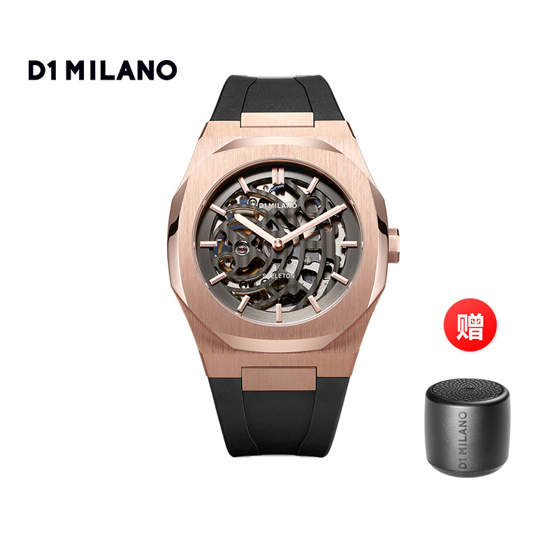 D1 Milano watch mens silicone strap simple large dial mechanical watch mens waterproof fashion watch