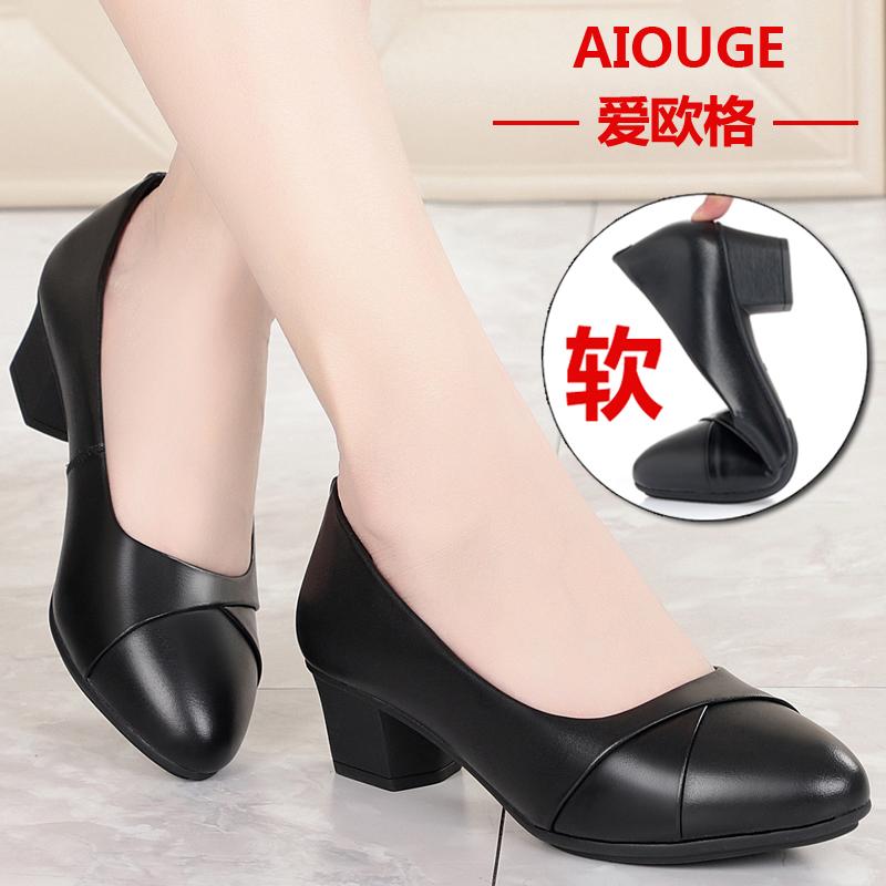春秋款中年女鞋妈妈鞋真皮软底舒适中跟单鞋中老年人皮鞋女工作鞋