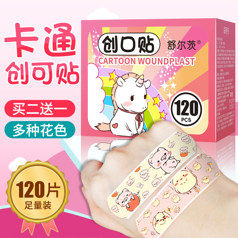 Cartoon band aid, breathable, waterproof, hemostasis, wearproof, girls heart, lovely pattern, childrens Medical Band Aid