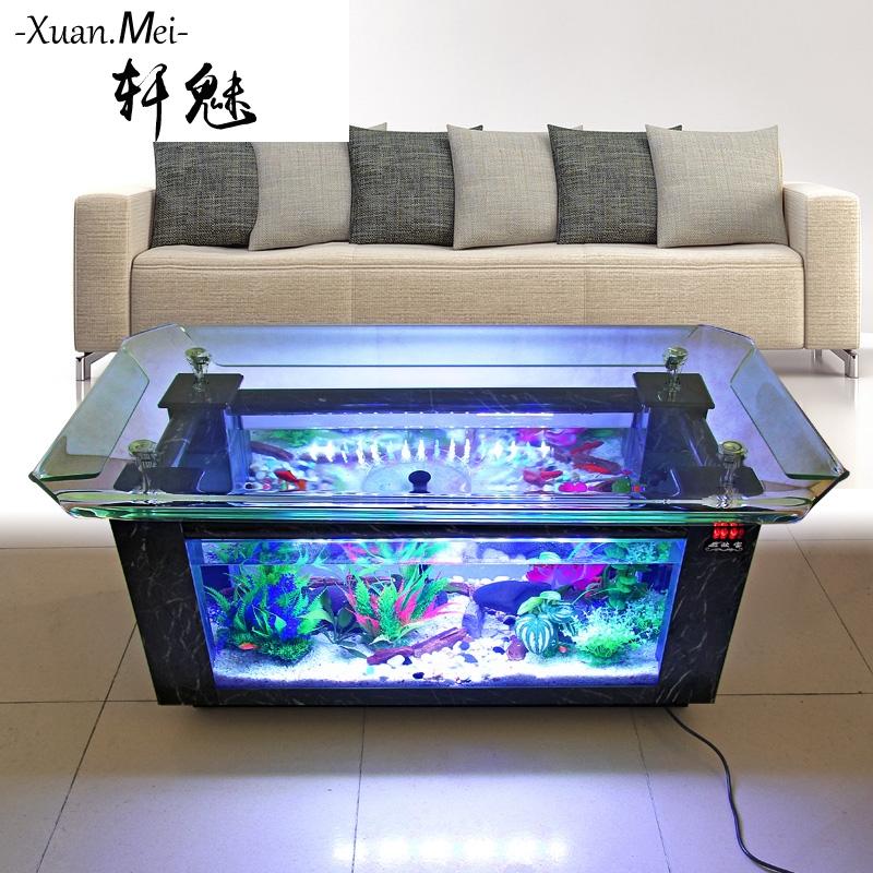 轩魅 茶几鱼缸水族箱 创意生态水族箱玻璃茶台 乌龟缸1.2米下过滤,可领取350元天猫优惠券