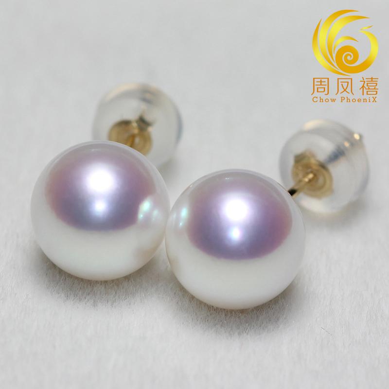 进口日本akoya天然海水珍珠耳钉耳环18K金正圆无瑕极强光正品