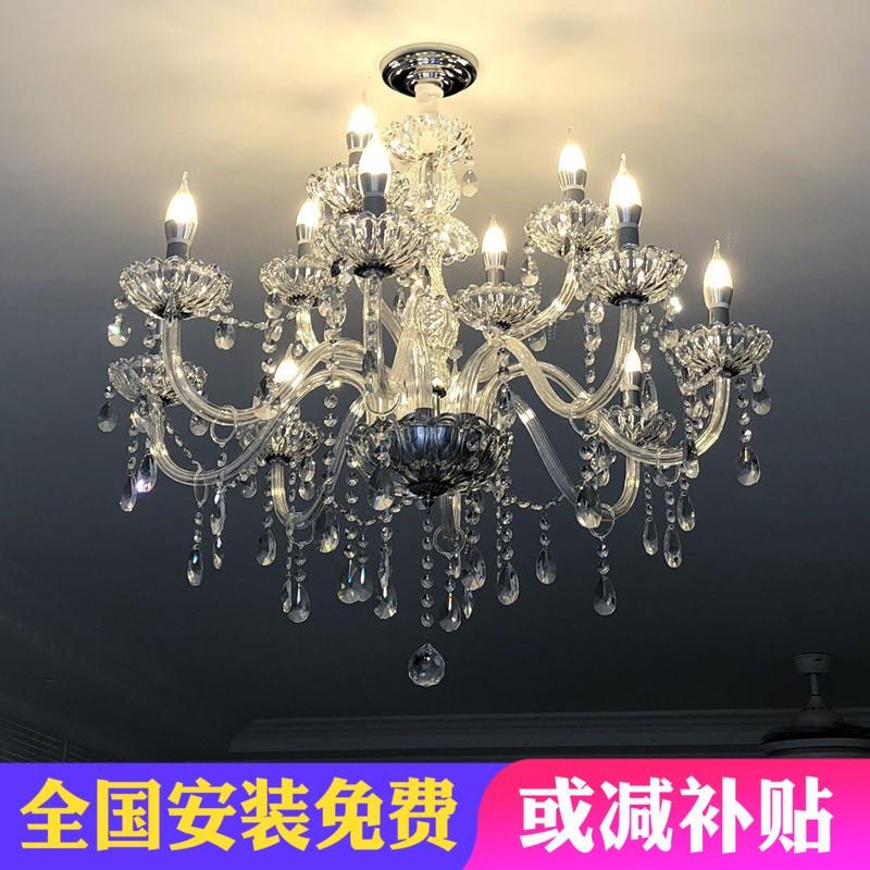 蓝海人欧式吊灯客厅水晶灯家用温馨大气卧室餐厅蜡烛水晶吊灯led