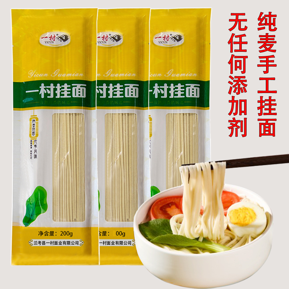 Whole wheat hand dried noodles 0 fat coarse cereals instead of staple food breakfast supper 500g