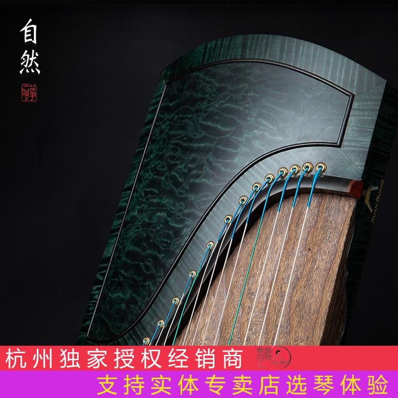 【炫光古筝】 原木系列 N805自然演奏级收藏款古筝 筝琴现场