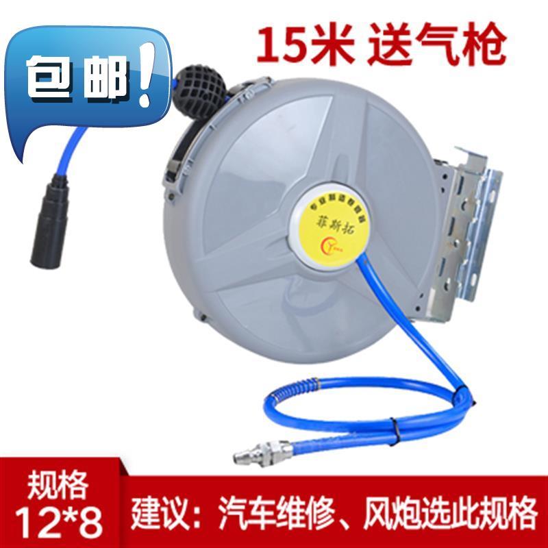 l气鼓自动气管卷管器15米自动卷线器伸缩收管器绕管器水鼓电鼓