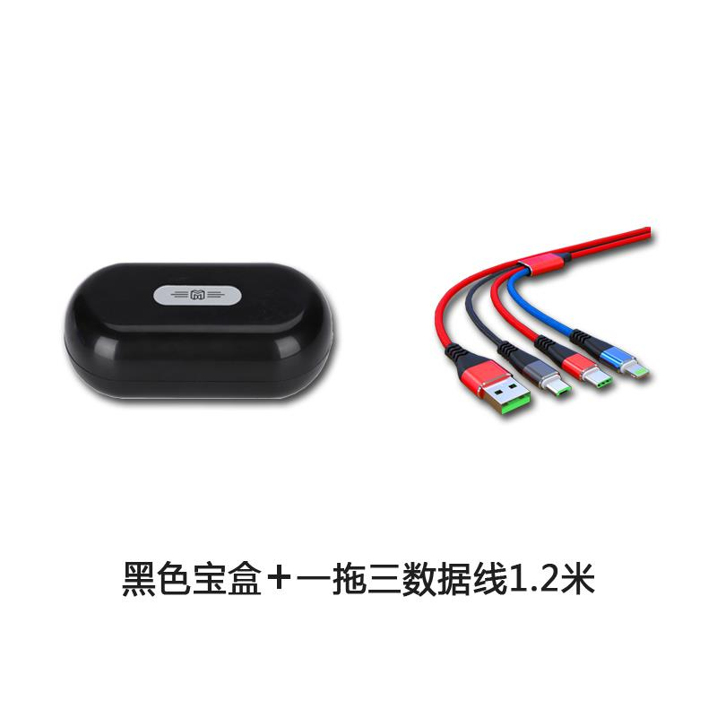 Mobile phone portable 3C digital accessories plastic storage box charger data cable headset cable storage bag with bracket