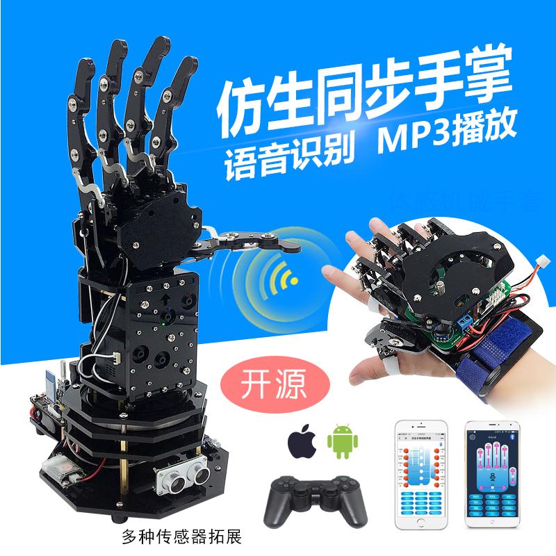 Игровые роботы Артикул 578525694094