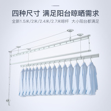 Four seasons Muge up and down clothes drying rack clothes drying pole automatic three pole folding household indoor windowsill clothes drying pole
