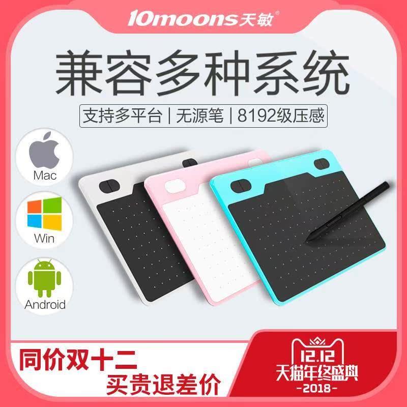 Электронные устройства с письменным вводом символов Артикул 589960528433