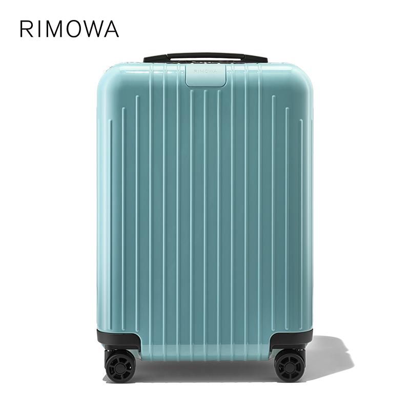 【明星同款】RIMOWA/日默瓦EssentialLite21寸拉杆箱旅行箱冰川蓝