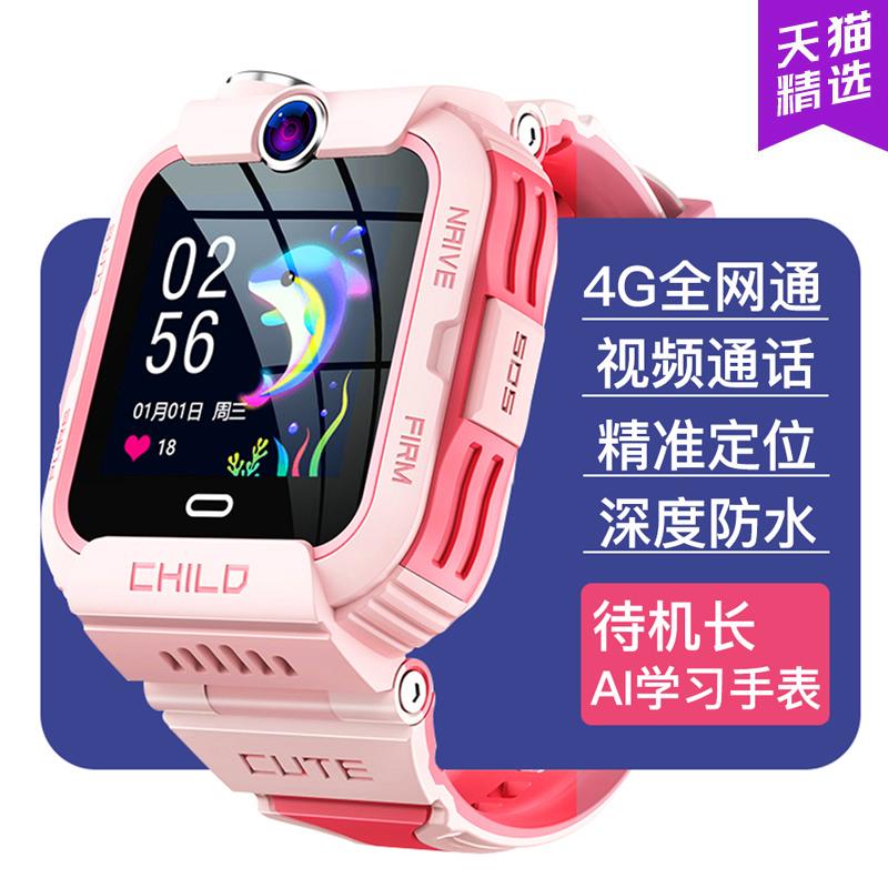 小才天电话手表旗舰4g学习小米华为评价如何