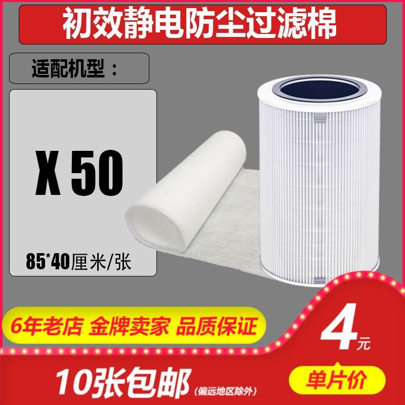 [中华配件批发商行手机保护套,壳]Snaildream滤芯352空气净月销量0件仅售8元