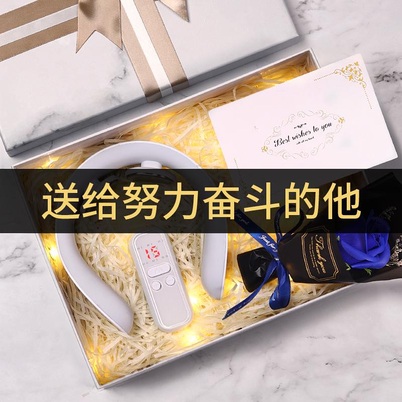 男士生日礼物送男生男友朋友给老公特别的实用惊喜高档七夕情人节