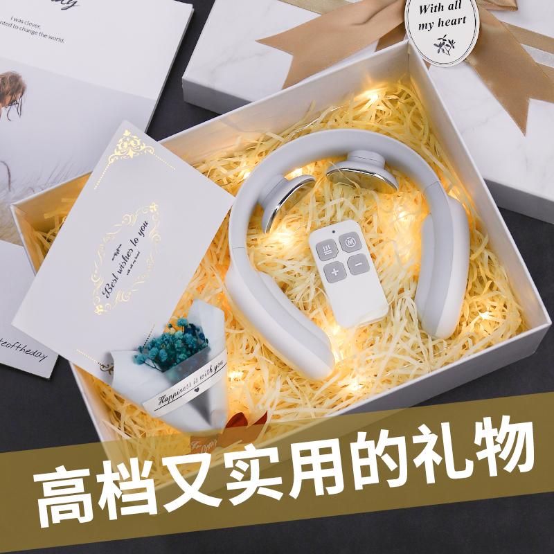 妈妈生日礼物实用送爸爸父母亲长辈给中老年人送礼高档的惊喜创意