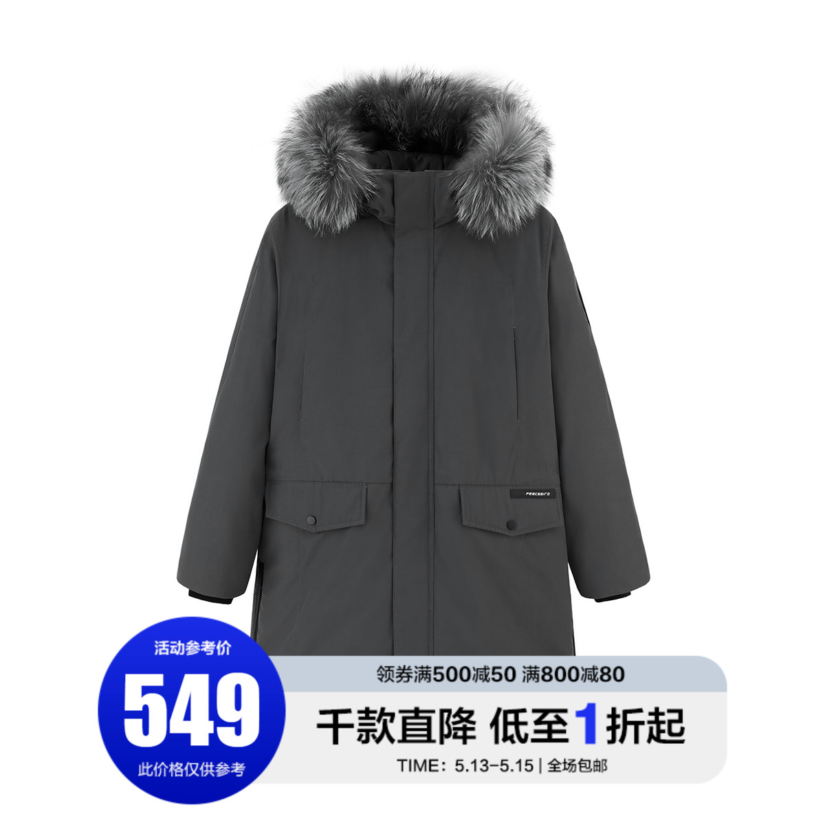 Clearance Taiping bird men's down jacket long fox fur collar goose fur trend handsome plus thick coat