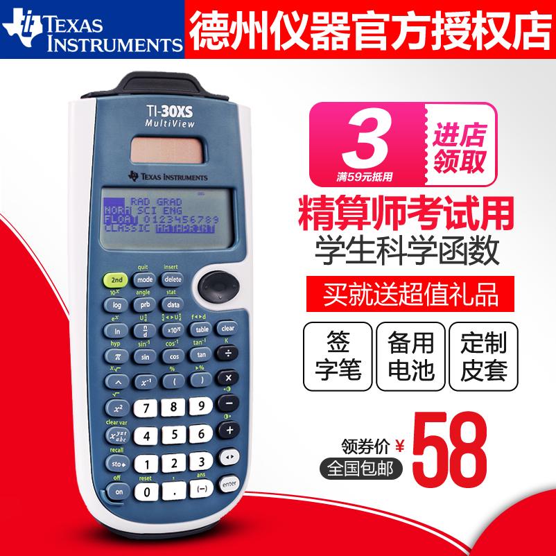 Калькуляторы Артикул 45083860063