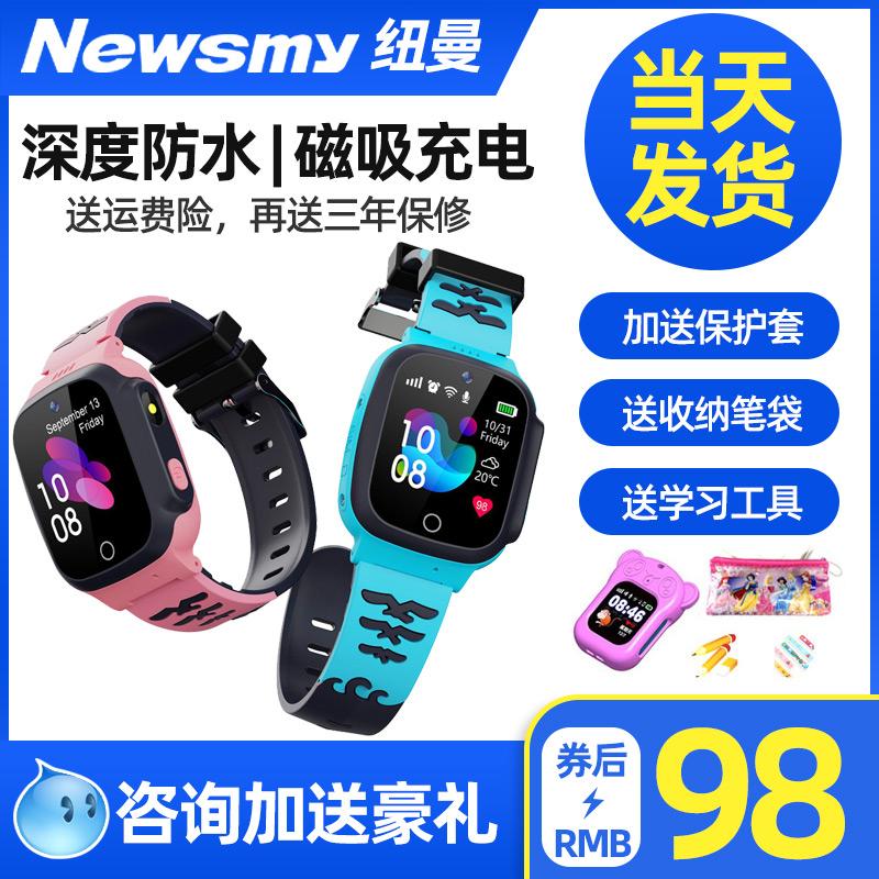 纽曼q9宝贝儿童4g防水视频手表手机