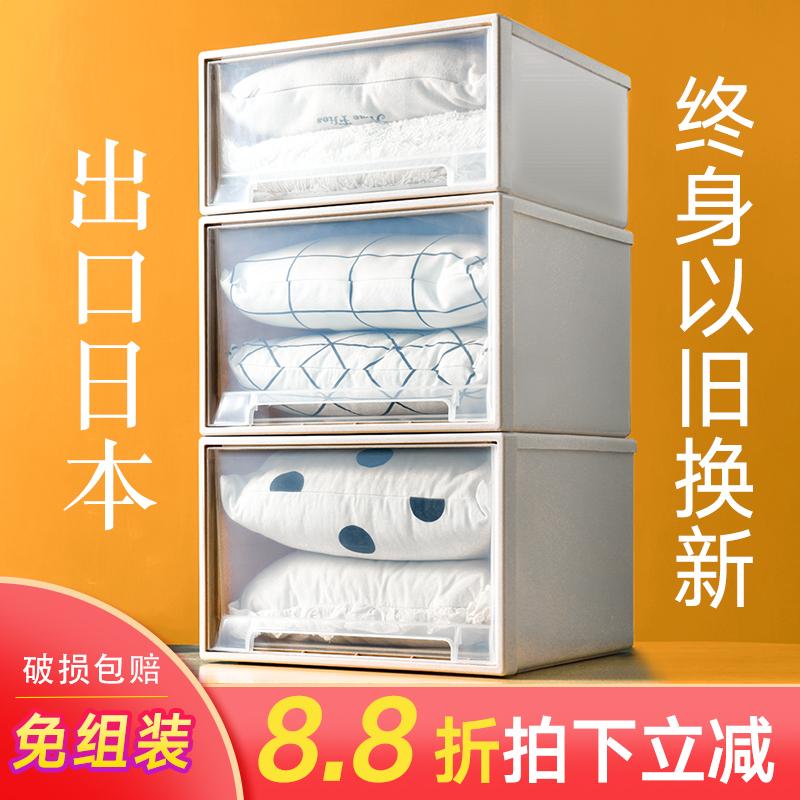 收纳箱抽屉式收纳盒衣柜神器衣服整理箱衣物储物箱家用塑料收纳柜图片