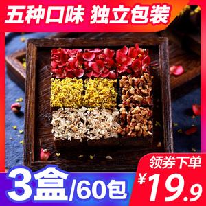 领10元券购买买1送2正宗云南红糖姜茶女玫瑰黑糖块老红糖土红糖手工红枣纯甘蔗
